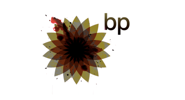 Brooklyn-Street-Art-3-BP_Logo_Competition_1