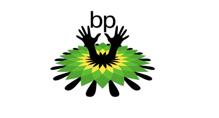 Brooklyn-Street-Art-7-BP_Logo_Competition_1