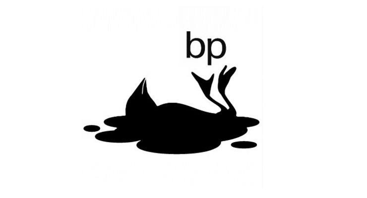 Brooklyn-Street-Art-8-BP_Logo_Competition_1