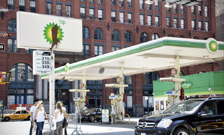 NYC Street Renders a BP Opinion