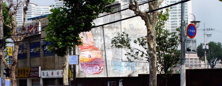 Brooklyn-Street-Art-Copyright-Gaia-Korea-July2010