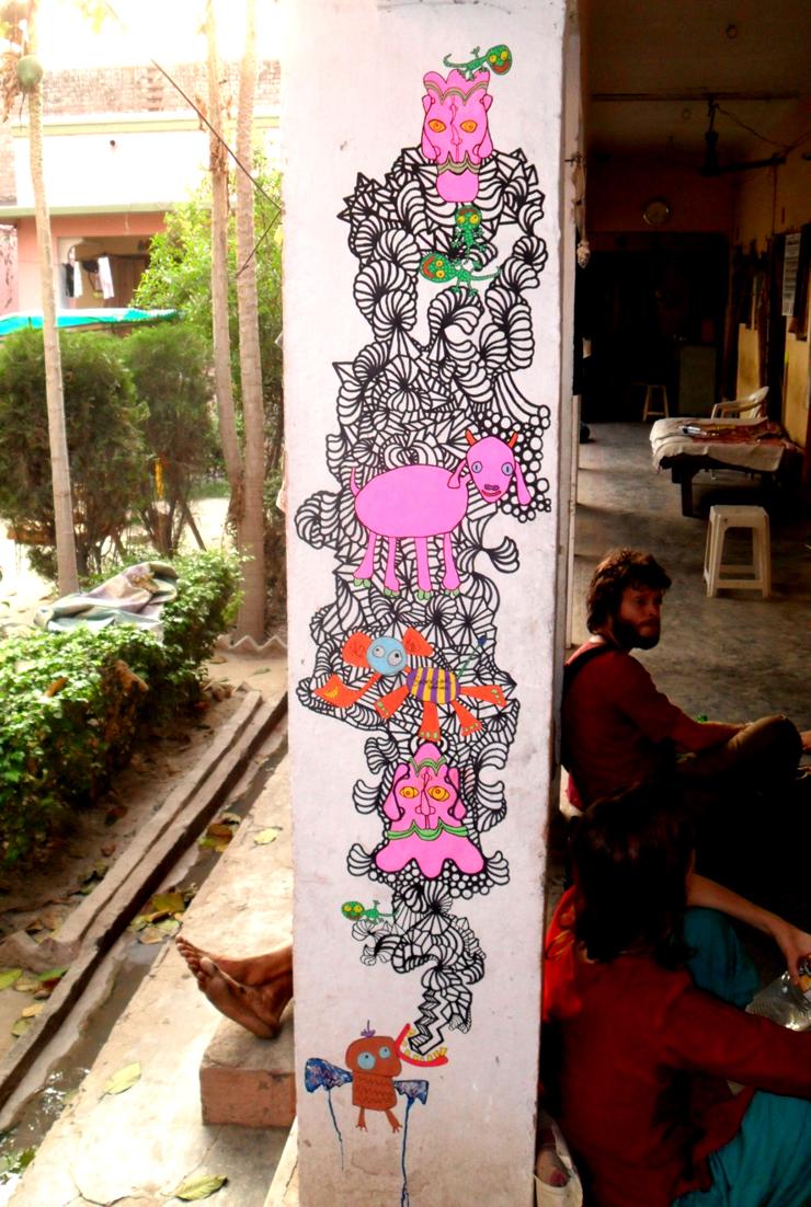 Varanasi pillar of Bortusk Leer.