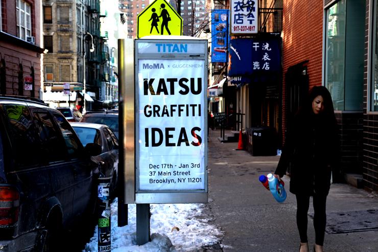 brooklyn-street-art-katsu-jaime-rojo-01-11