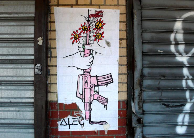 brooklyn-street-art-valentines-alec-jaime-rojo-02-11-web