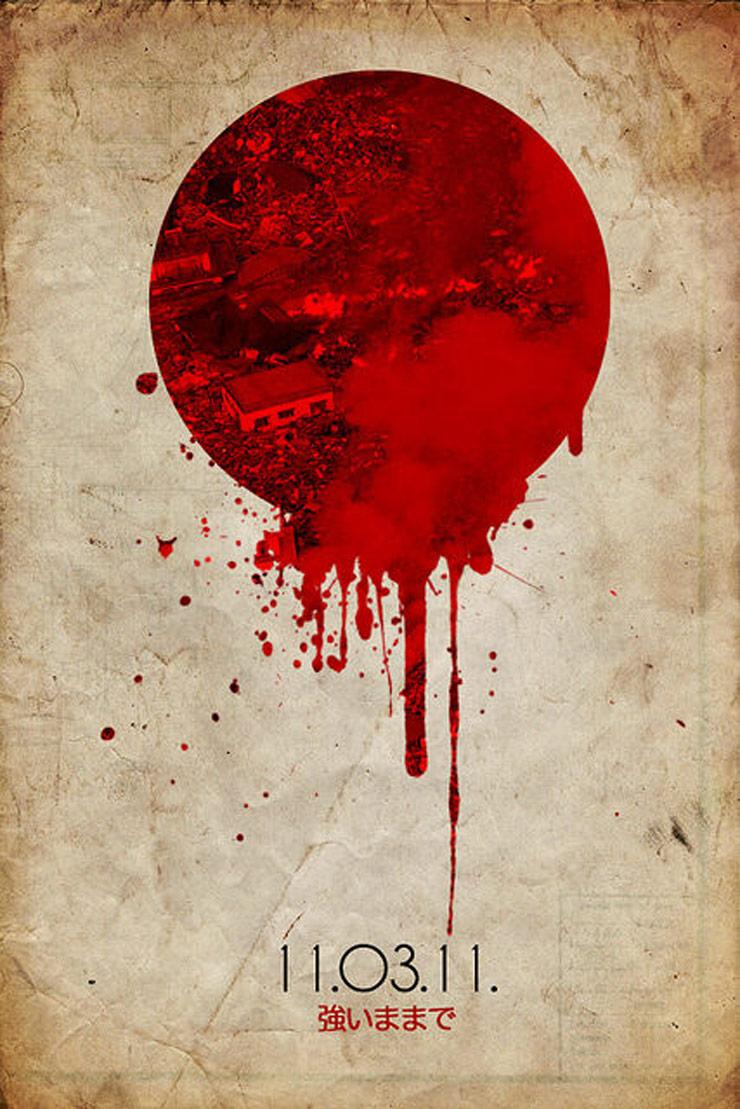 brooklyn-street-art-Stay-Strong-aid-Japan-Kent Ng