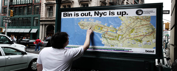 Manhattan Gets It Up : Beast Fools With Subway Map
