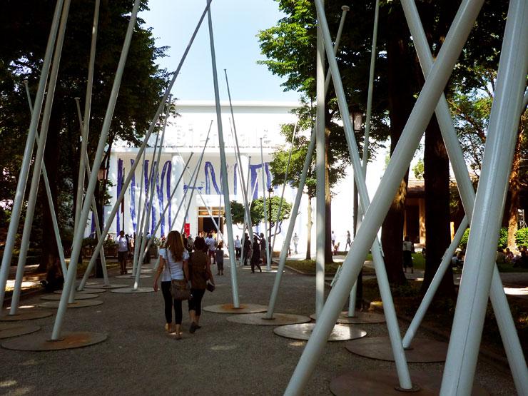 Brooklyn-Street-Art-copyright-Lea-Lea-Schleiffenbaum-Central-Pavilion-Giardini-frontal-view