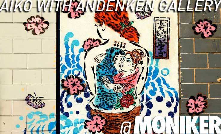 brooklyn-street-art-WEB-AIKO-Andenken-Gallery-MONIKER-copyright-Jaime-Rojo