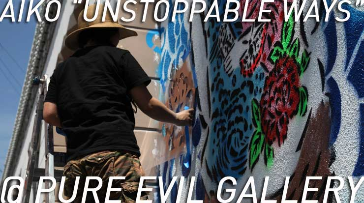 brooklyn-street-art-WEB-aiko-jaime-rojo-LA-free-walls-04-11-web4