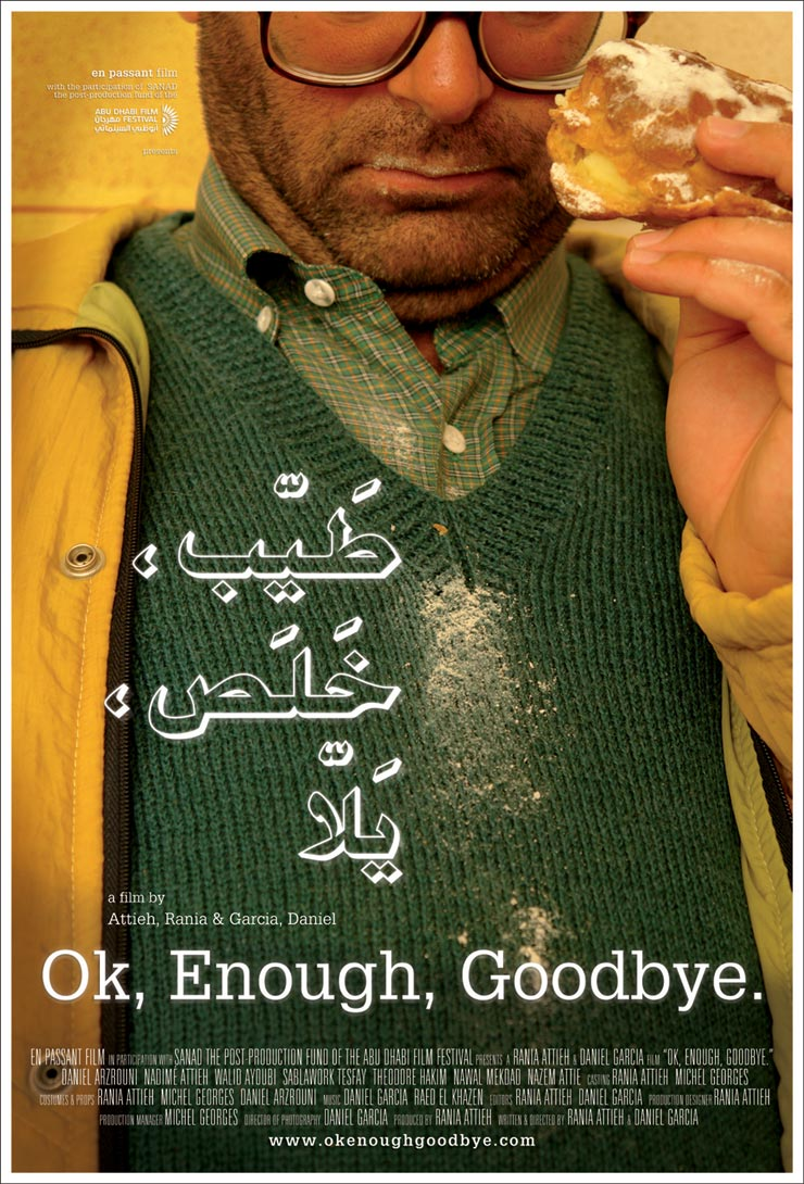 brooklyn-street-art-rania-Attieh-daniel Garcia-OK-enough-goodbye