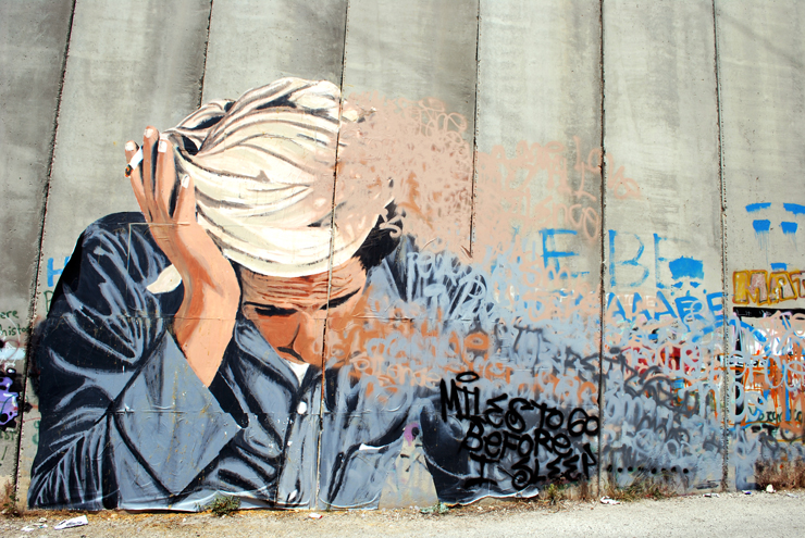 New Piece on Palestine Wall by Shai Dahan