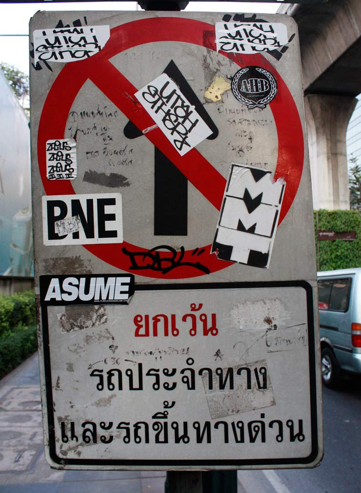 Street Art Dispatch from Bangkok, Thailand