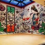 "Street Artist AIKO in ""Edo Pop"" at The Japan Society"