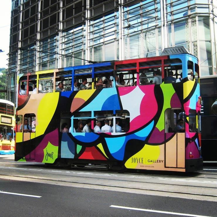 Hong Kong Art: JMR Escapes To Hong Kong : Brooklyn Street Art