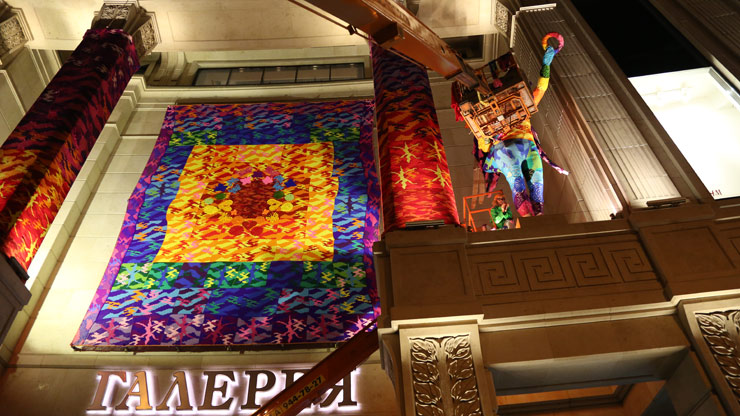 brooklyn-street-art-olek-pride-russia-09-13-web-6
