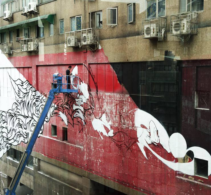 brooklyn-street-art-debe-kendar-chen-pow-wow-taiwan-2014-web
