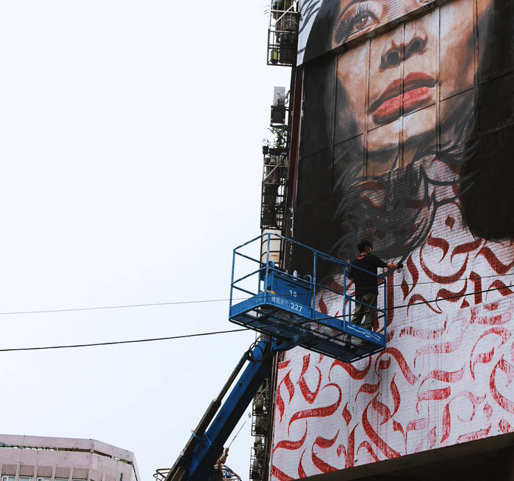 brooklyn-street-art-reach-bana-chen-pow-wow-taiwan-2014-web-