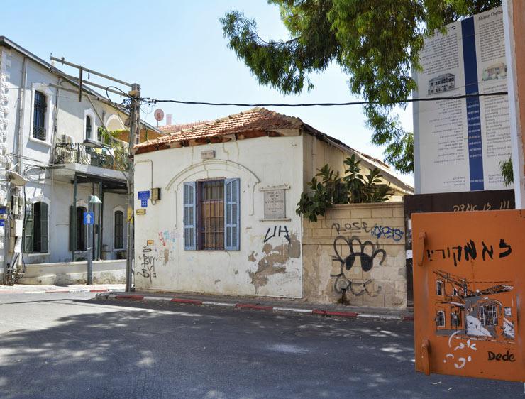 brooklyn-street-art-dede-yoav-litvin-tel-aviv-israel-07-14-web-5