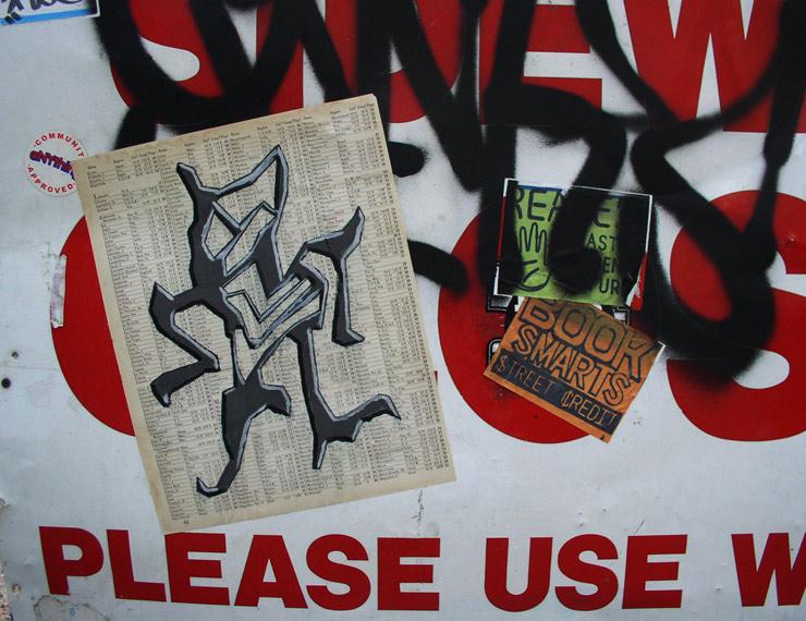 brooklyn-street-art-stikman-jaime-rojo-08-14-web-2
