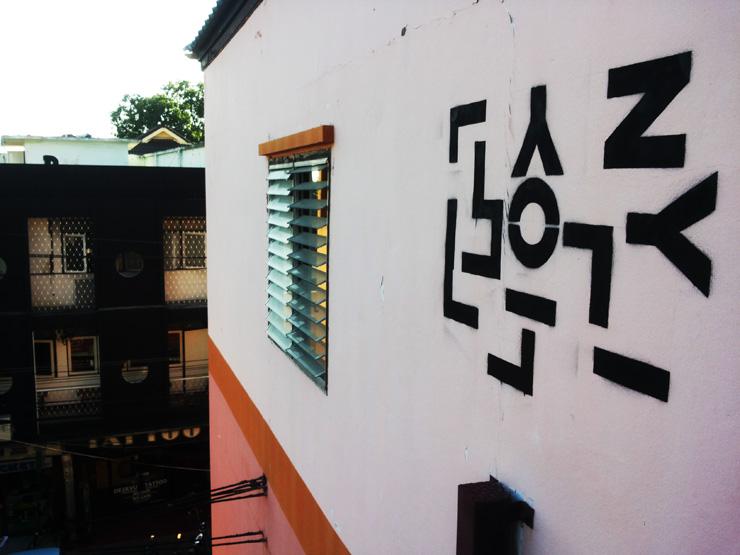 brooklyn-street-art-opiemme-thailand-11-14-web-3