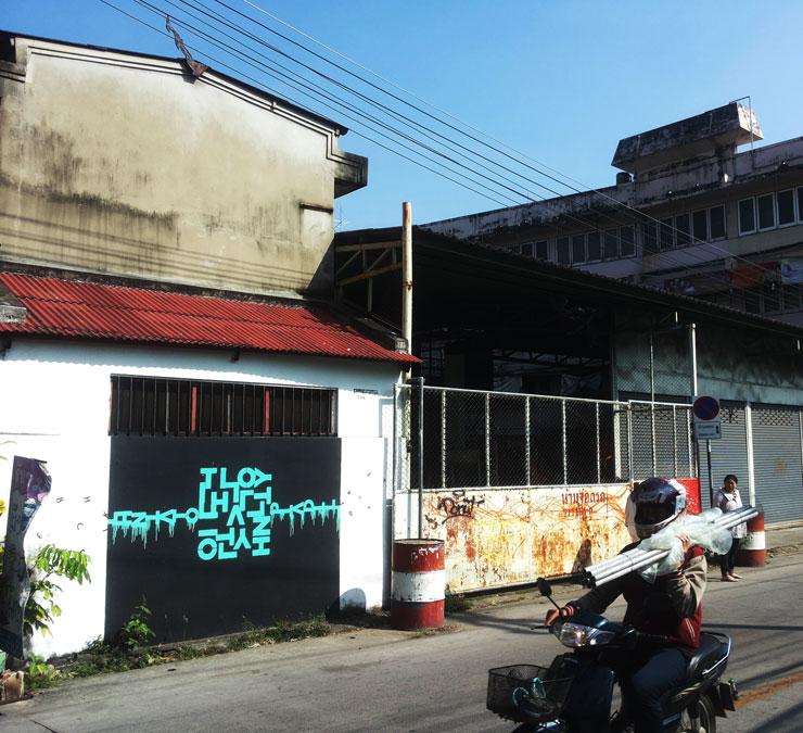 brooklyn-street-art-opiemme-thailand-11-14-web-4