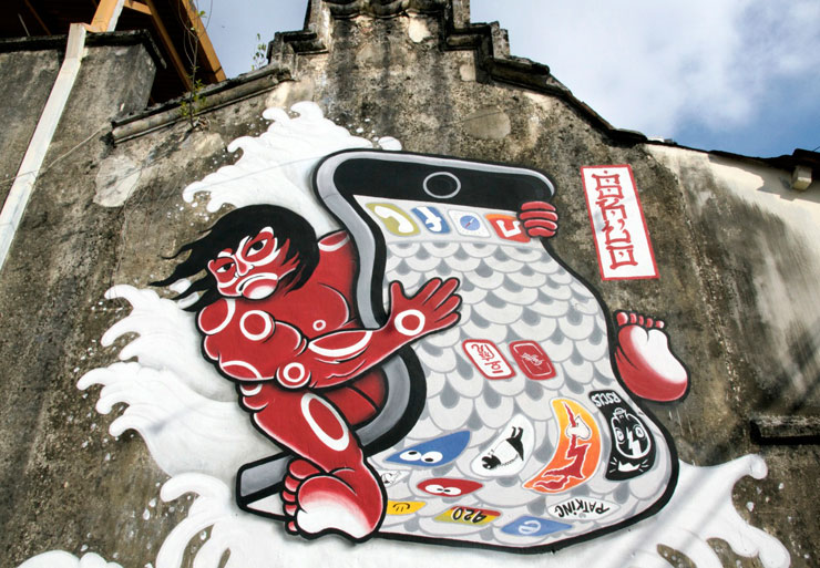 """""""Urban Xchange: Crossing Over"""" A New Festival in Penang, Malaysia"""