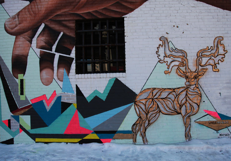 brooklyn-street-art-varenka66-james-bullough-jaime-rojo-02-08-15-web-2