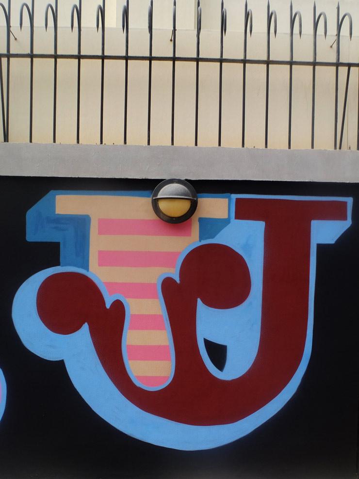 brooklyn-street-art-ben-eine-abu-dhabi-british-embassy-03-15-web-15