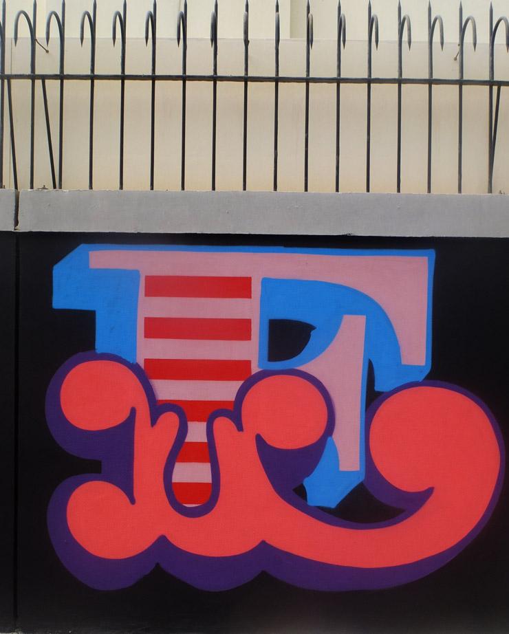 brooklyn-street-art-ben-eine-abu-dhabi-british-embassy-03-15-web-2