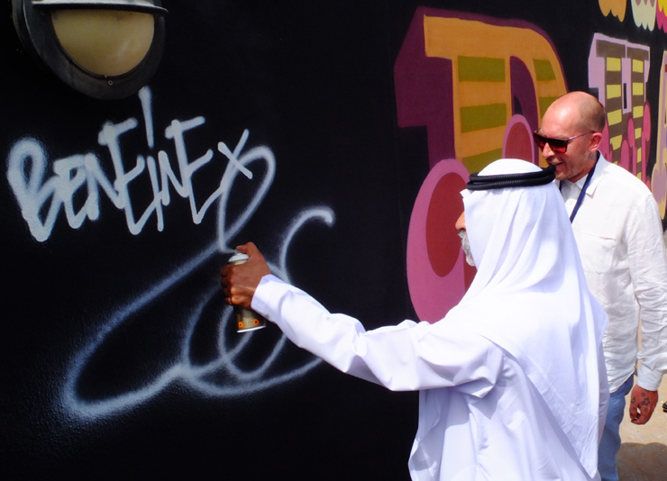 brooklyn-street-art-ben-eine-abu-dhabi-british-embassy-03-15-web-9