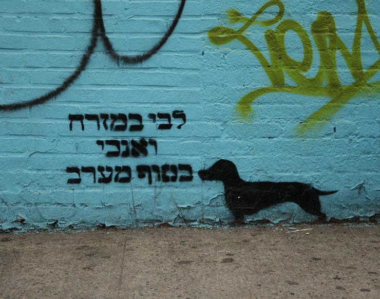 brooklyn-street-art-artist-unknown-jaime-rojo-04-12-15-web-2