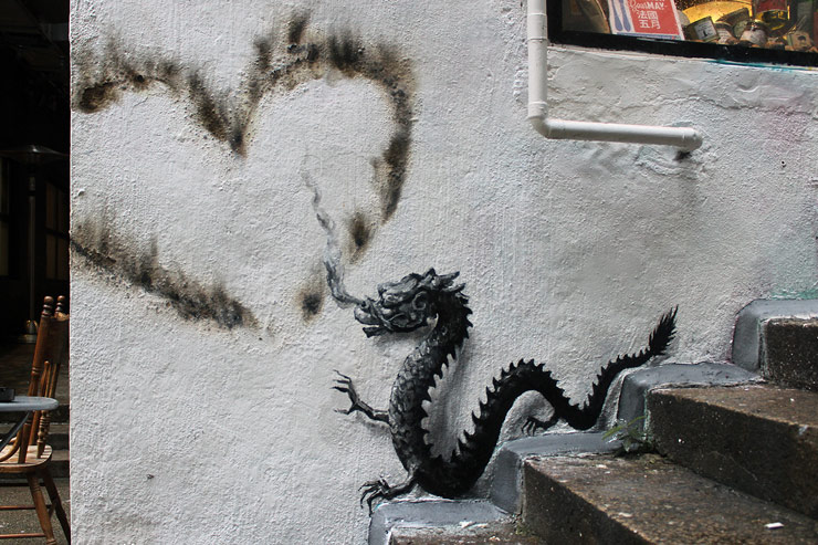 brooklyn-street-art-pejac-hong-kong-05-15-web-4
