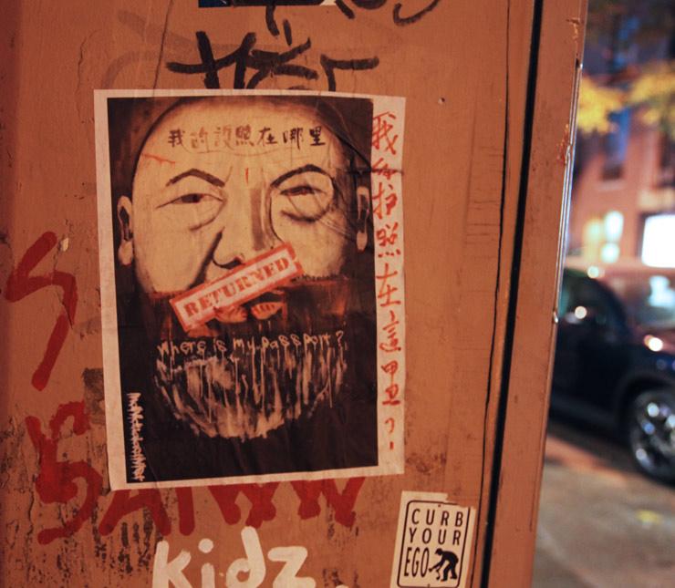 brooklyn-street-art-ai-wei-wei-jaime-rojo-11-08-15-web
