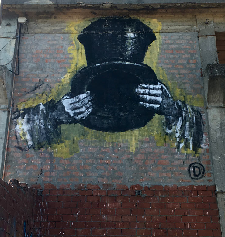brooklyn-street-art-dada-around730-bologna-rusco-03-16-web