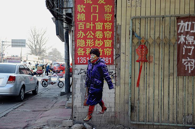 brooklyn-street-art-robbbb-china-03-16-web-3