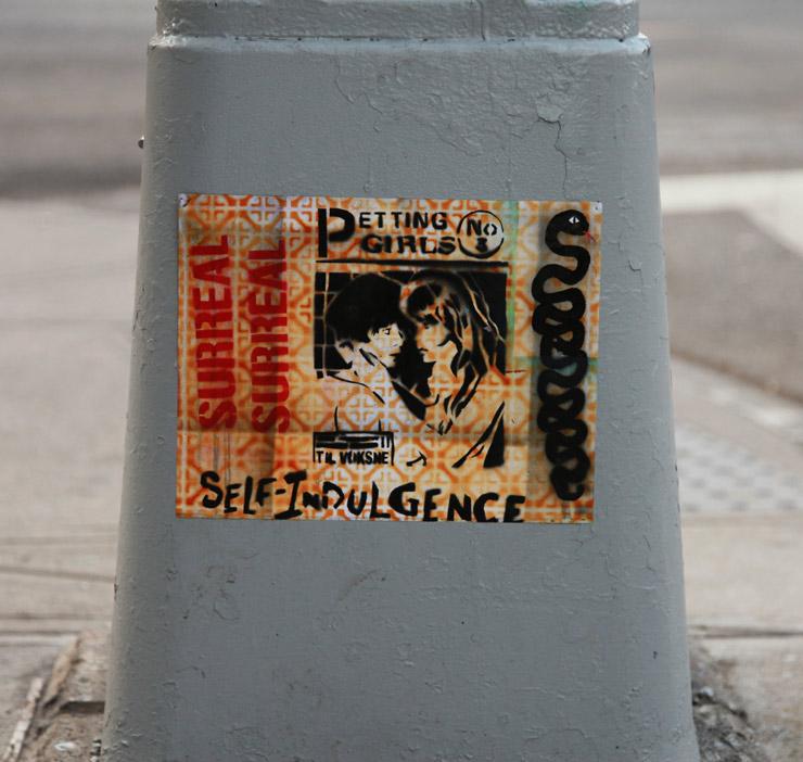 brooklyn-street-art-self-indulgence-jaime-rojo-03-20-16-web
