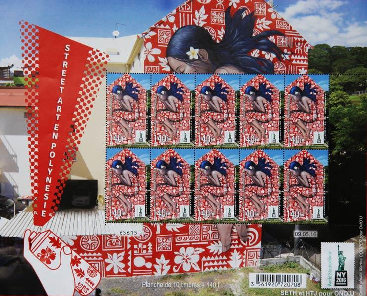 brooklyn-street-art-jaime-rojo-seth-tahiti-postal-stamp-06-2016-web-1