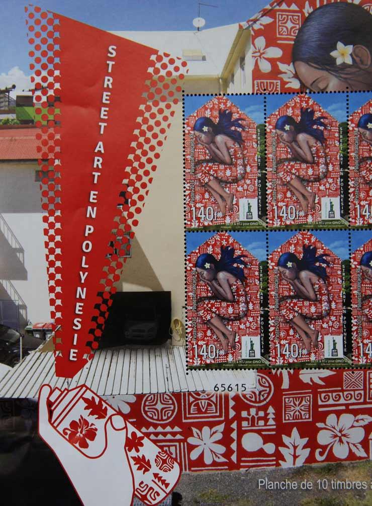 brooklyn-street-art-jaime-rojo-seth-tahiti-postal-stamp-06-2016-web-2