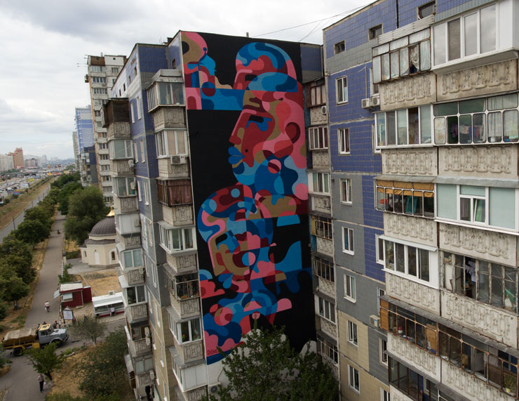brooklyn-street-art-james-reka-Anton-Kuleba-artunitedus-kiev-ukraine-07-16-web-5