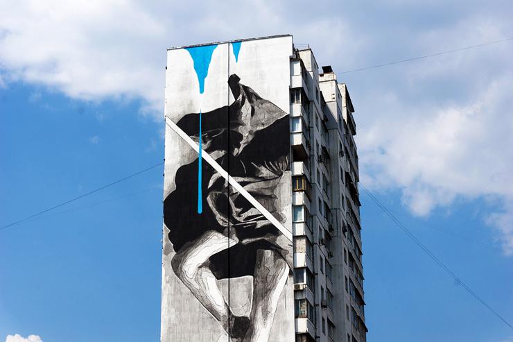 Brooklyn-street-art-INO_instability_ArtUnitedUs_Kiev_07-16_web-4