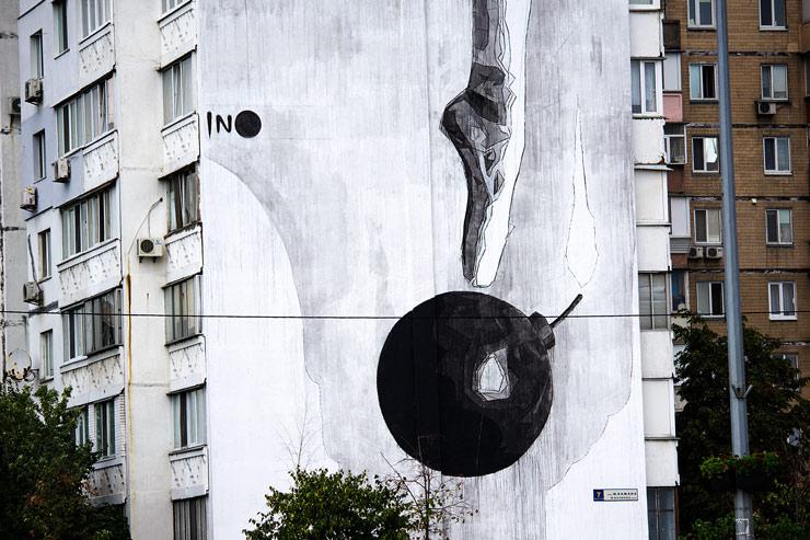 Brooklyn-street-art-INO_instability_ArtUnitedUs_Kiev_07-16_web-5