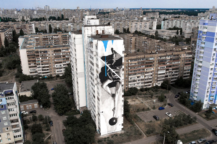 Brooklyn-street-art-INO_instability_ArtUnitedUs_Kiev_07-16_web-6