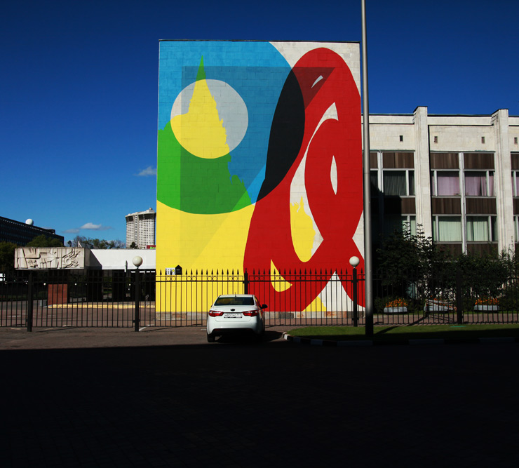 brooklyn-street-art-elian-jaime-rojo-moscow-09-11-2016-web
