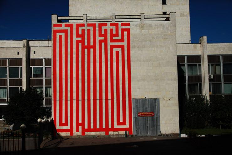brooklyn-street-art-latlas-jaime-rojo-09-04-2016-web-2
