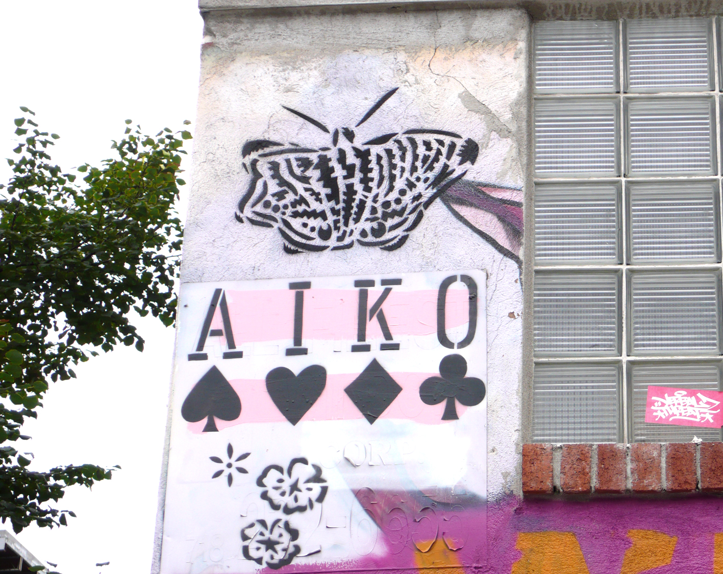 AIKO's biggest Stencil So Far: Power, Sex, and the Saxophone