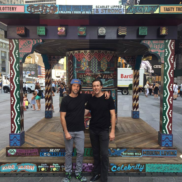 Sharon Matt Atkins and Faile in Times Square : 15 for 2015