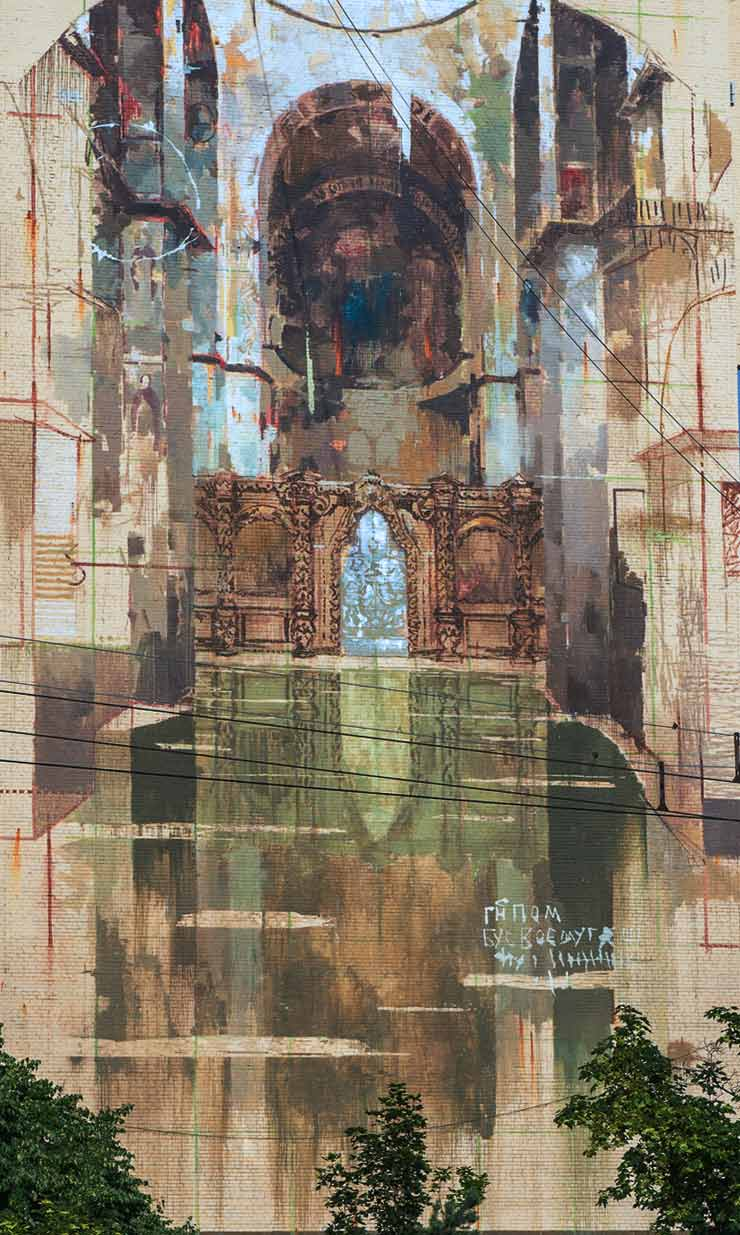 Borondo in Kiev Paints Saint Sophia's Cathedral on a Wall
