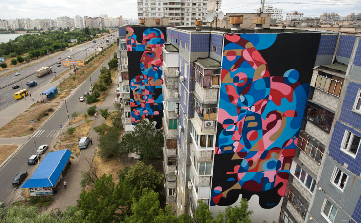 A New Reka Diptych in Kiev, Ukraine