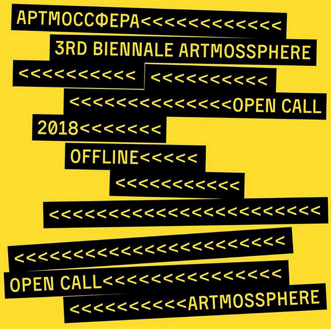 BSA Curates at 3rd Artmossphere in Moscow 2018: Open Call For Artists