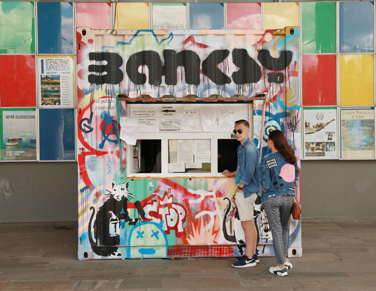 Banksy Genius Or Vandal? It's Up To You! Currently Playing In Moscow